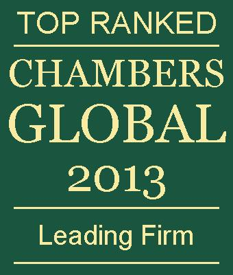top_ranked_in_global_2013_firm_image